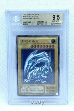 Yugioh Blue Eyes White Dragon BGS 9.5 Sm-51 Ultimate Rare Vintage PSA