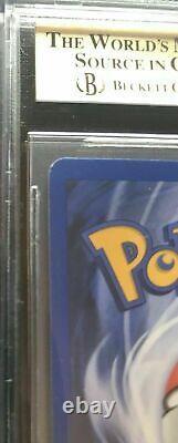 Bgs 9.5 W10 Lugia 1 Edition Neo Genesis 9/111 Pokemon Wotc Gem Mint Psa 10 Pop 1